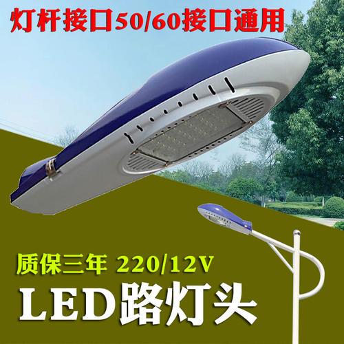 河南太阳能LED道路灯