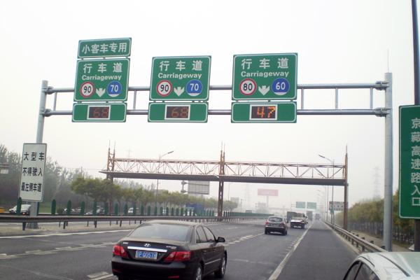 河南省郑州市龙门框架