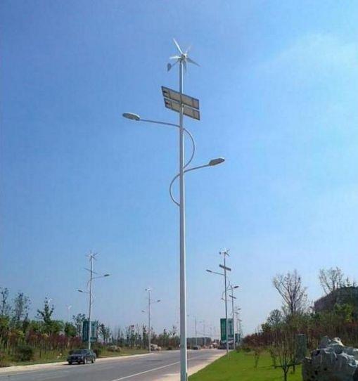 麻花臂风光互补太阳能路灯