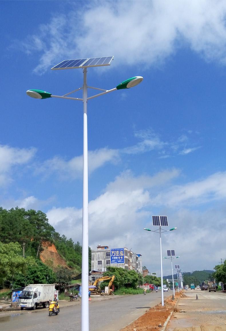 对称V型双臂太阳能路灯