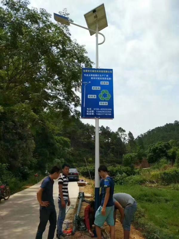 郑州太阳能路灯6米弯弧臂