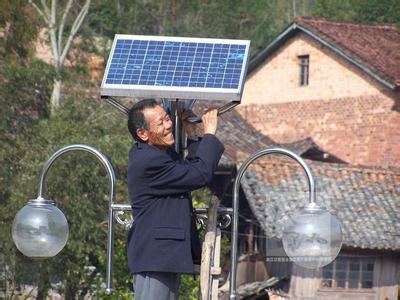 河南省三门峡农村太阳能庭院灯维修拆装