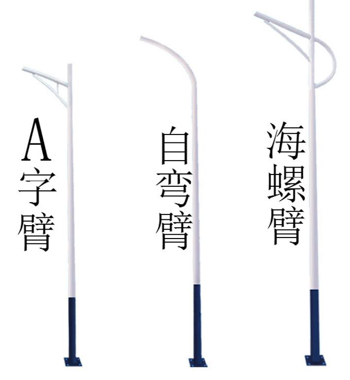 河南太阳能灯常用灯杆