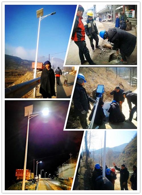太阳能路灯安装立杆