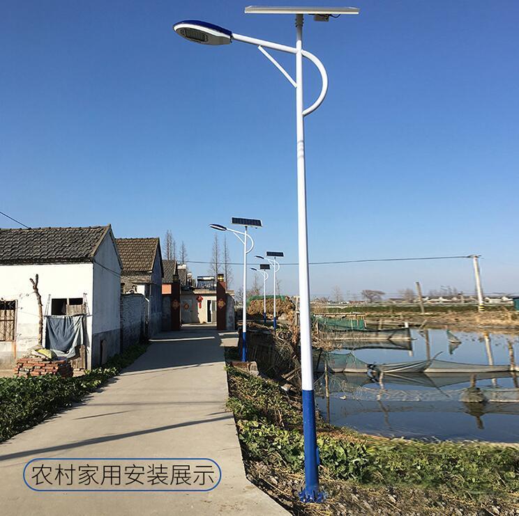 30W太阳能路灯价格