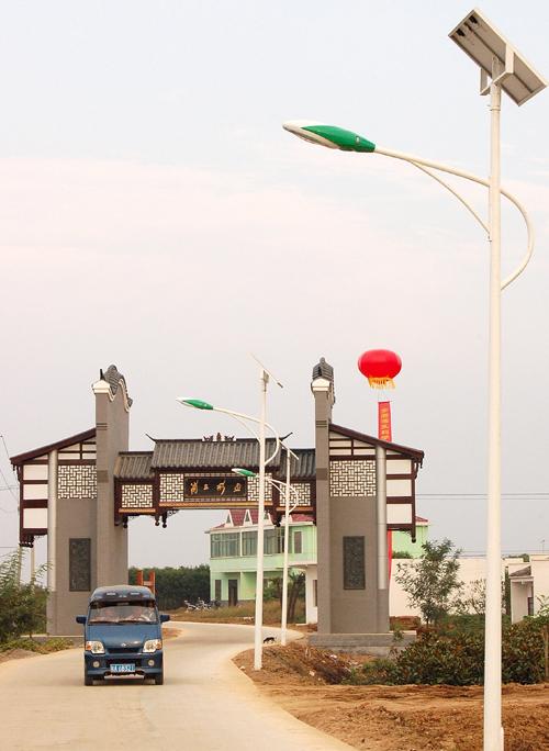 河南农村常用的太阳能路灯