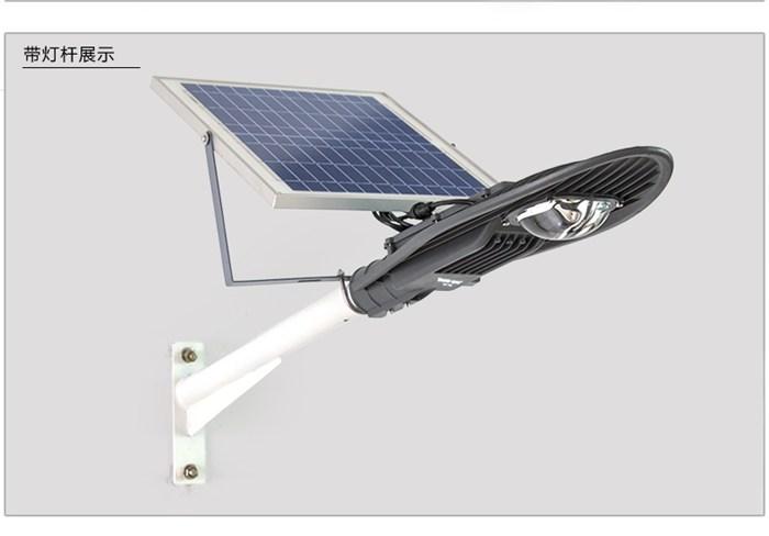 河南一体式太阳能路灯