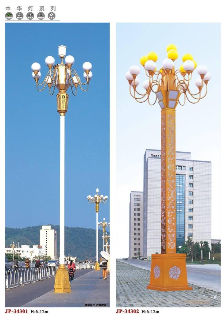河南中华灯厂家生产的市政用6米中华灯