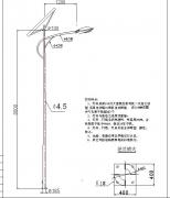 河南许昌市某园区【8米太阳能路灯】