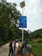 郑州太阳能路灯价格计算