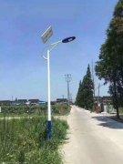 河南农村太阳能路灯